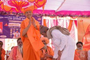 Swami Harshanand ji
