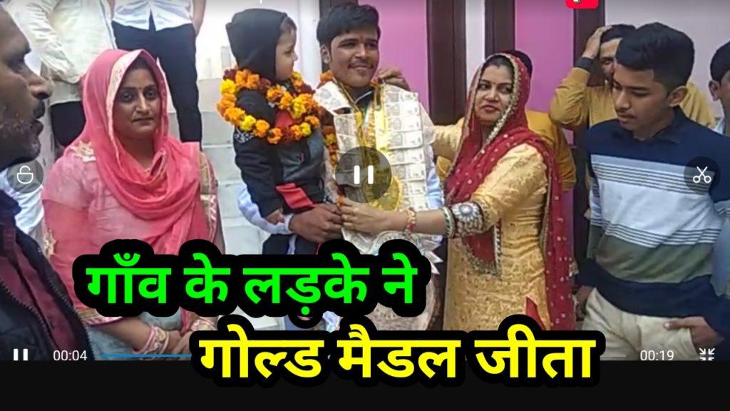 Ritik Chahal welcome
