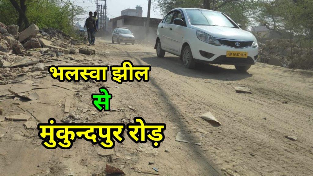 #Bhalswa_Lake_to_Mukundpur_Janta_Vihar_Road