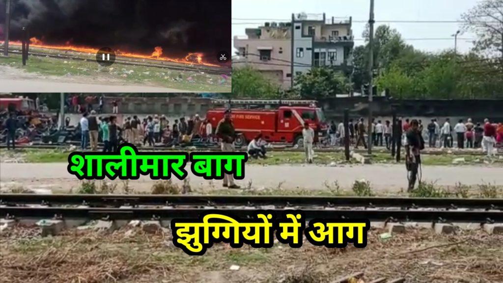 Shalimar Bagh Near Ajadpur mandi Kela Godam
