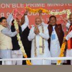 मणिपुर के मंत्री विश्वजीत ने नॉर्थ ईस्ट के मतदाताओं में पैठ बनाई