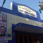 जहाँगीर पुरी वासियों को MLA पवन शर्मा ने दिया आधुनिक शौचालय का तोहफा