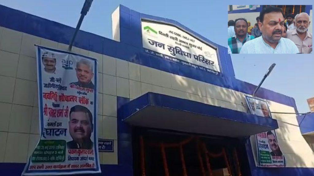 Jahangirpuri Delhi . AC Adrsh Nagar