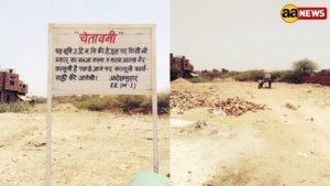 बुराड़ी में हजारों गज ग्राम सभा की जमीन को शैलेंद्र कुमार ने करवाया भूमाफियाओं से खाली भू माफिया कर रहे थे अवैध कब्जा