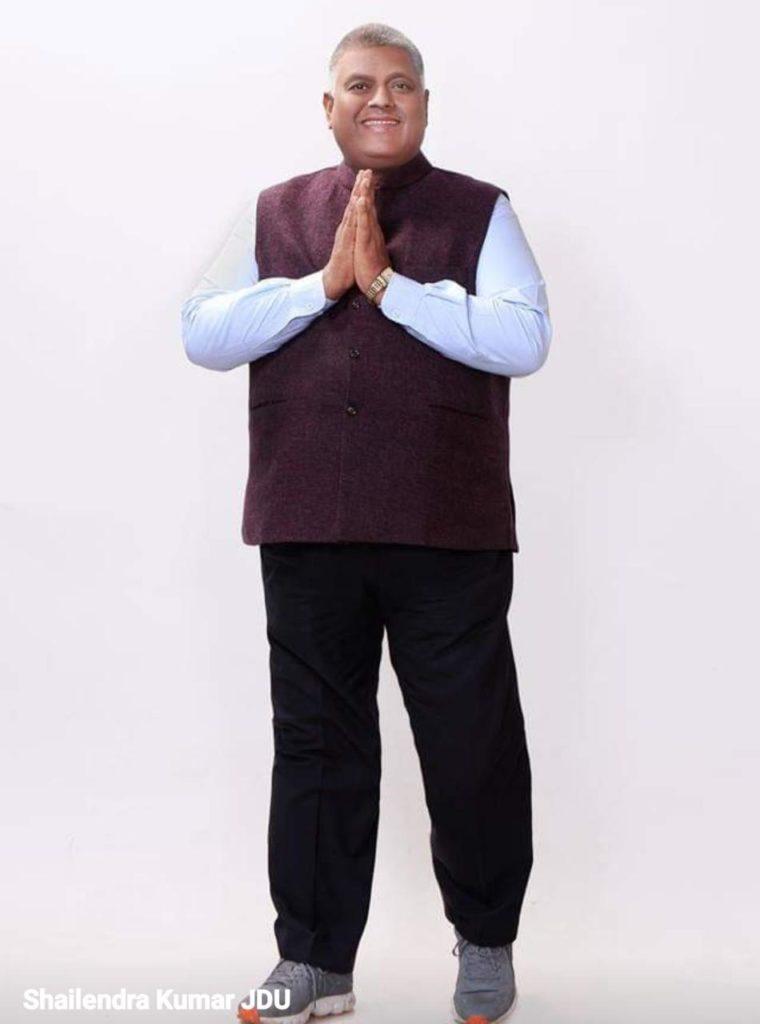 Shailender Kumar ( Delhi JDU Leader )
