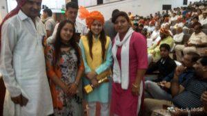 Sanjay Bala & Others