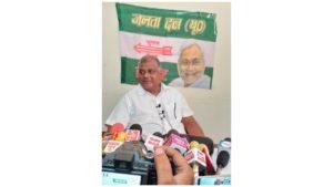 Shailender Kumar