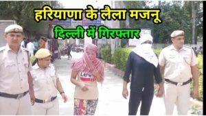 PS Alipur Delhi 110036