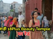 Sant Nagar Delhi 110084