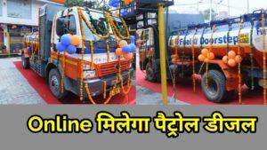 Sanjay Gandhi Transport Nagar Delhi