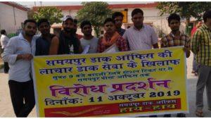 Samaypur Badali Delhi