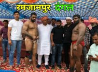Rajesh Akhara Ramjanpur Delhi 110036