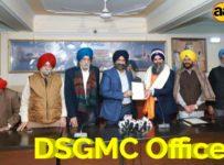 DSGMC Office