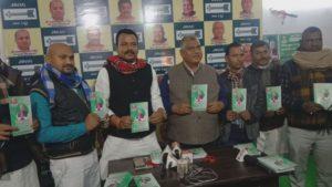 बुराड़ी से JDU प्रत्याशी शैलेन्द्र कुमार ने जारी किया घोषणा पत्र
