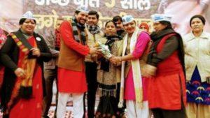 बड़ी संख्या में महिलाएं AAP महिला संगठन से जुड़ी
