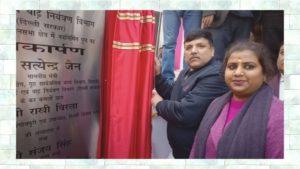 Rakhi bidla - sanjay singh