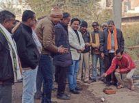 Badli vidhansabha