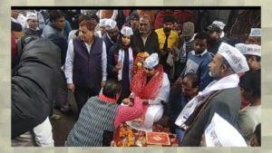 AAP candidate Rakhi Bidla