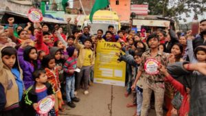 Mukti karwan NGO