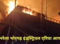 E Block Bhorgarh Industrial area