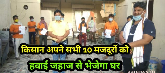 Tigipur Delhi 110036