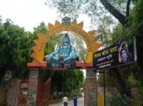 Nigam Bodh Ghat Delhi