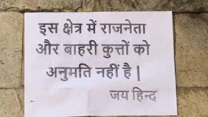 Mubarakpur Dabas Delhi