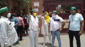 Bhartiy kisan uniyan Protest at APMC