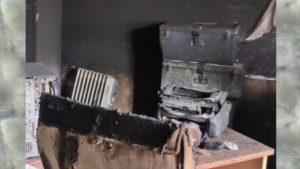 Kanjhawla Dm office - fire
