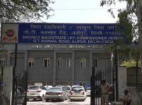 DM office North Delhi