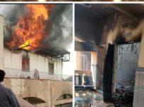 Rohini Court fire