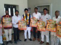 Vinay jangidh BJP madhya pradesh