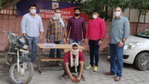 Delhi police arrested a criminal for extortion