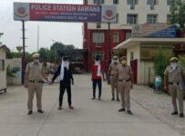 Bawana police