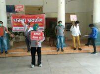Rajan babu TB hospital kingsway camp