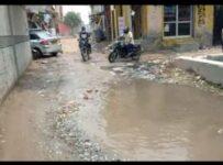 Buradi pump house road