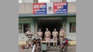 NIA POLICE STATION ARESST A CRIMINAL
