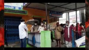 Bihar sitamani murder