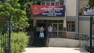 Delhi police special staff