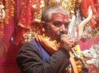 Gopal jha buradi