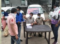Outer north police verification camp