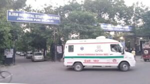 Babu Jagjivan Ram hospital