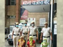 Wazirabad police solve murder case