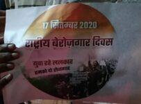 Jahangir puri employment candel March