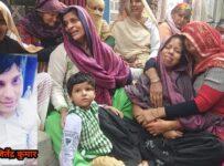 Nathupura Delhi 110084