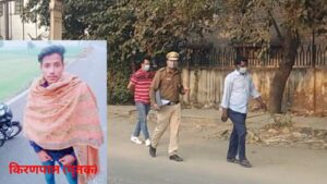 Bakhtawarpur Delhi 110036