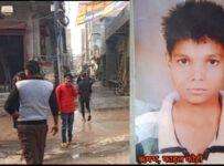 Rishabh @ Jarman File Photo and Spot
