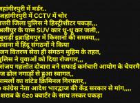 Delhi News, AA News