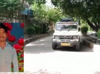 Dilip Murder Lal Bagh Delhi